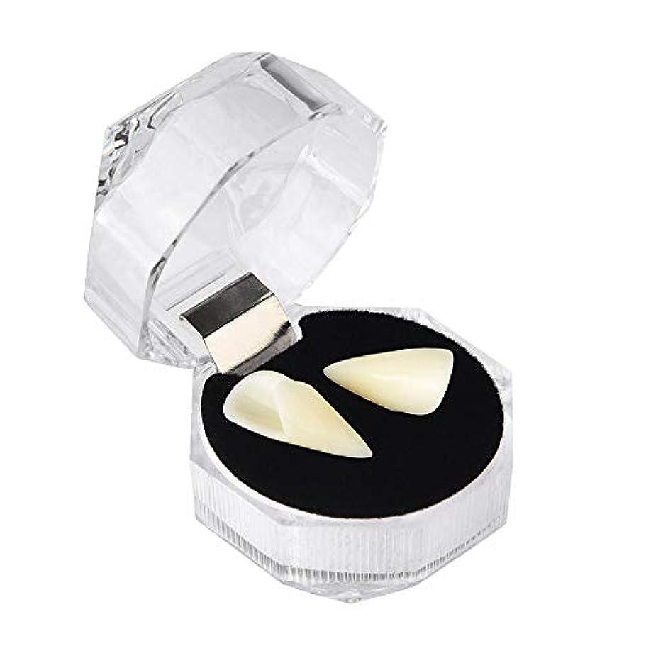 アシストバイソン予測子ユニセックスハロウィーンロールプレイングゾンビ義歯、樹脂にやさしい食品グレード義歯(13mm、15mm、17mm、19mm),19mm
