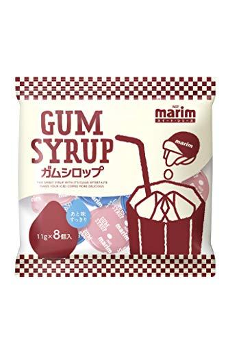 AGF マリーム ガムシロップ 8個×20袋 【 アイスコーヒー 】【 コーヒー ポーション 】