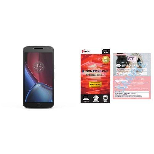 Motorola(モトローラ) Moto G4 Plus SIMフリースマートフォン ブラックルナルナ ビューティー クーポン特典付OCN モバイル ONE 音声通話SIMカード