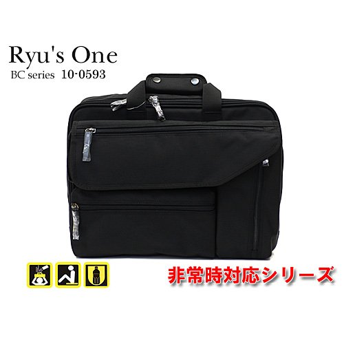 RyusOne(リューズワン)10-0593 ビジネスバッグ ブラック