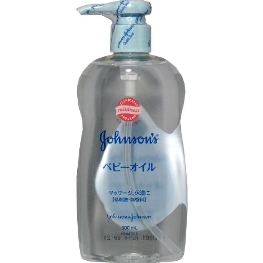 合体エアコン故障ジョンソン ベビー ベビーオイル 無香料 300ml
