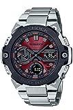 [カシオ] 腕時計 ジーショック G-STEEL スマートフォン リンク カーボンコアガード構造 GST-B400AD-1A4JF メンズ シルバー