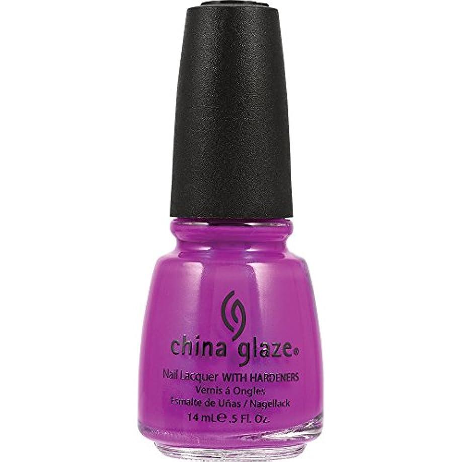 干渉プラスチック曲China Glaze Nail Lacquer 1008 Purple Panic 70290 (並行輸入品)