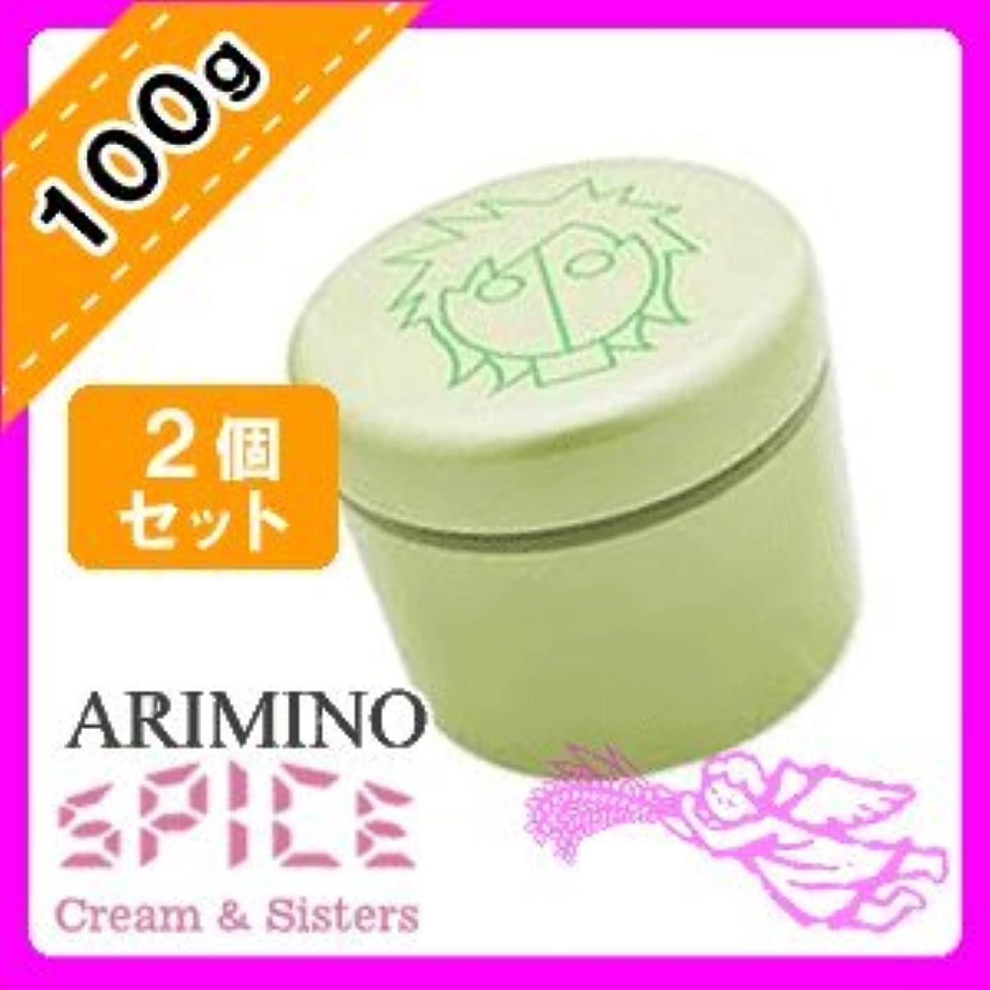 証明書血色の良い製品アリミノ スパイスネオ ハードワックス 100g ×2個 セット arimino SPICE