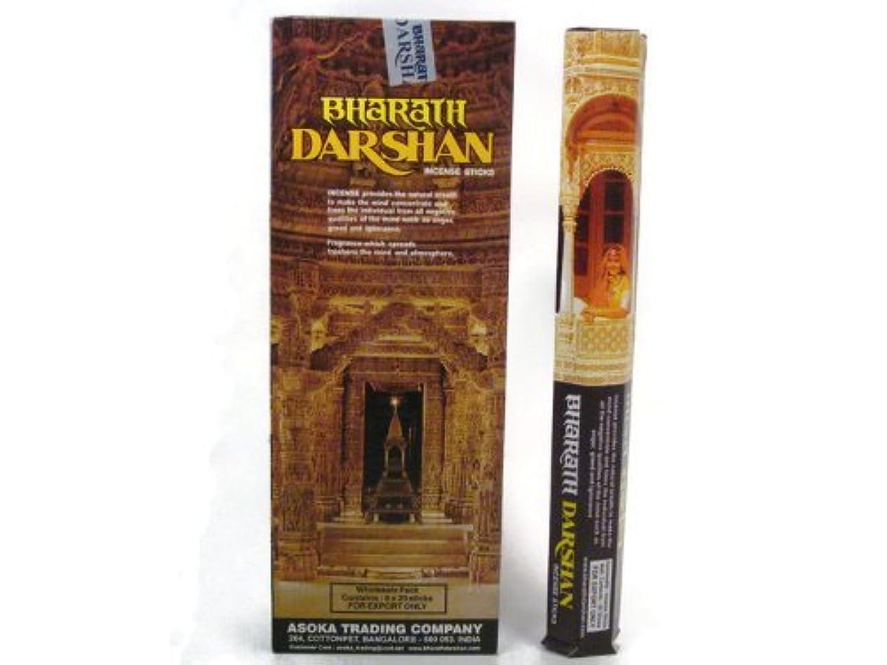 くすぐったい魔法推進、動かすBharat Darshan Incense Sticks - 120 Sticks