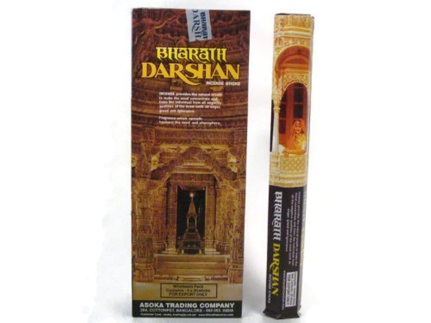 キャッチ抑圧神聖Bharat Darshan Incense Sticks - 120 Sticks