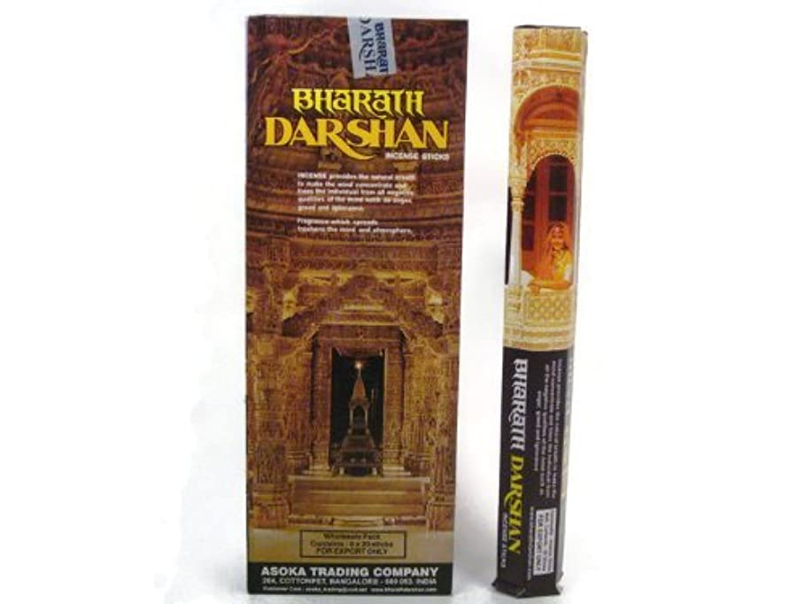 行商車両バラ色Bharat Darshan Incense Sticks - 120 Sticks