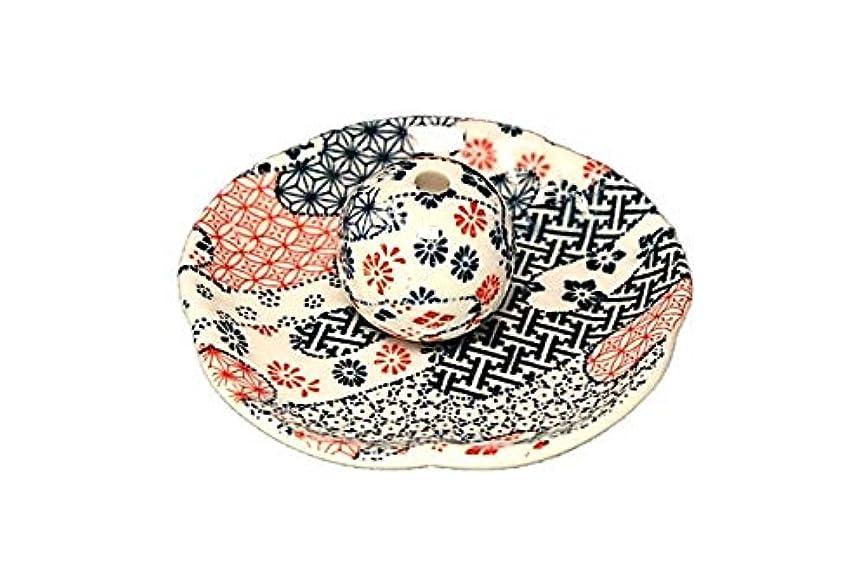 ホーム実用的抗議雲祥端 花形香皿 お香立て お香たて 日本製 ACSWEBSHOPオリジナル