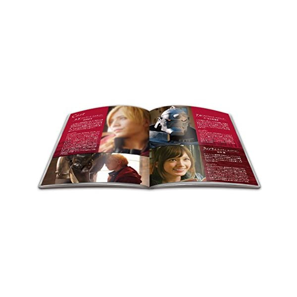 【早期購入特典あり】鋼の錬金術師 DVD プレ...の紹介画像6