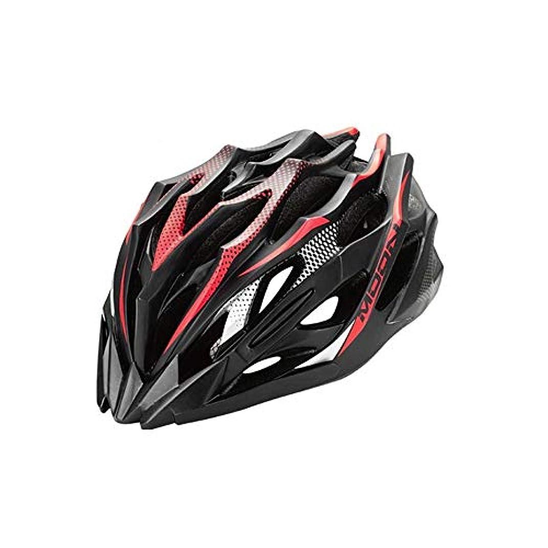 受動的滴下宣伝自転車用ヘルメット超軽量 自転車乗りヘルメット、自転車安全ヘルメット、屋外サイクリング愛好家に適しています。 オフロード自転車用保護帽 (サイズ : L)