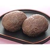 吉川食品 冷凍 144個 特製 おはぎ 90g