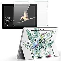 Surface go 専用スキンシール ガラスフィルム セット サーフェス go カバー ケース フィルム ステッカー アクセサリー 保護 ボタニカル 鳥 花 011163