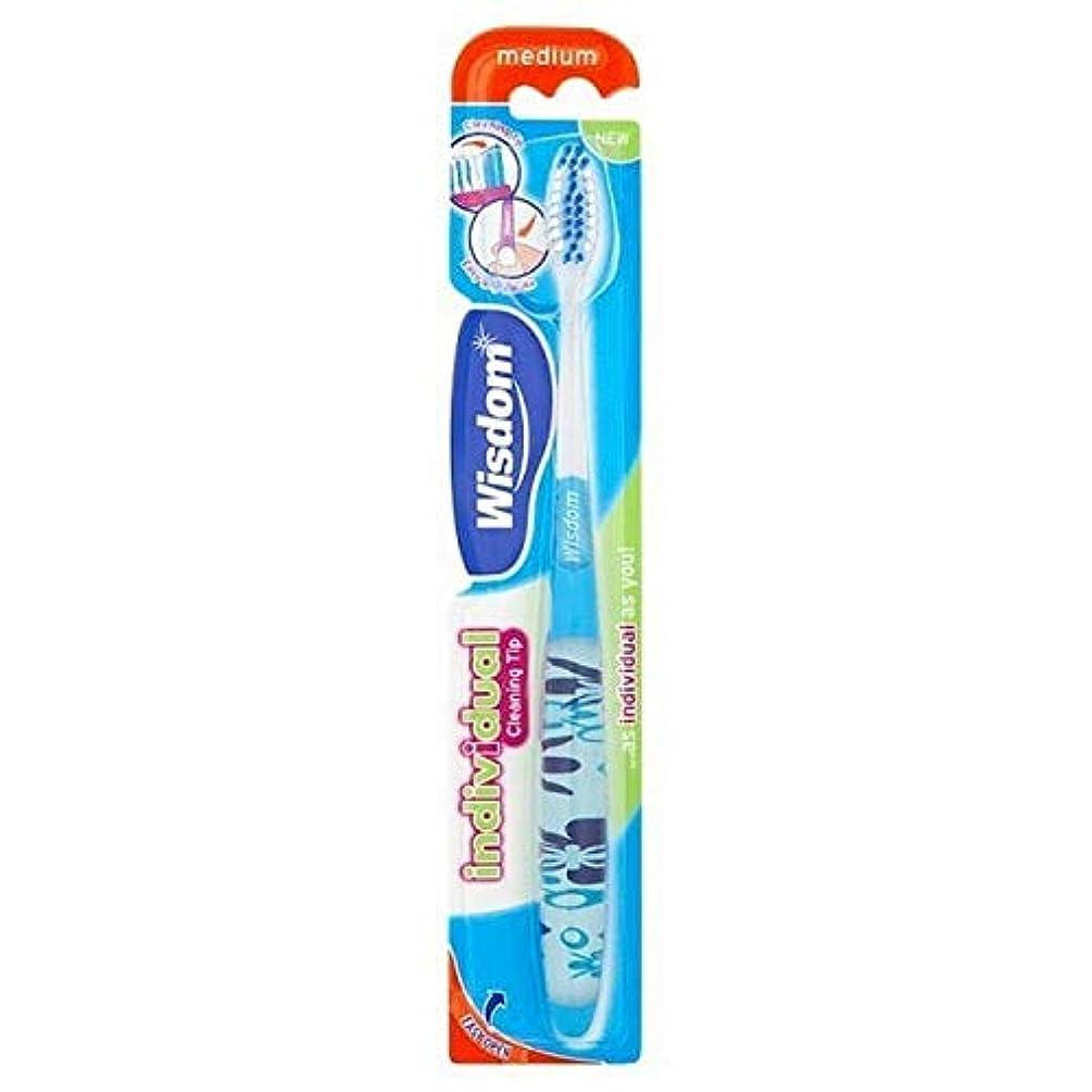 集中尾ハードリング[Wisdom ] 知恵個々のメディアクリーン先端歯ブラシ - Wisdom Individual Medium Clean Tip Toothbrush [並行輸入品]