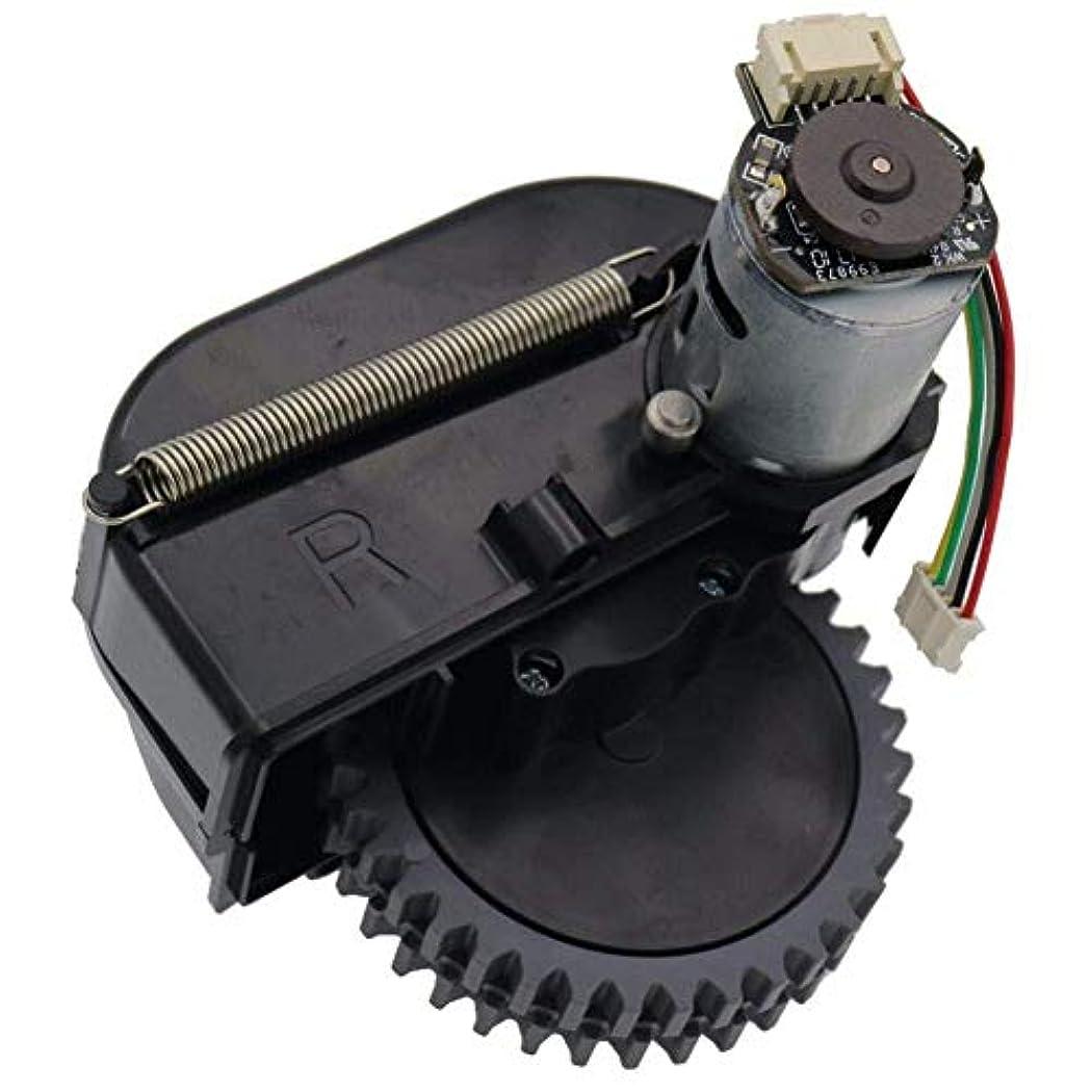 夫やさしい社会主義CHUNSHENN モータ ILifeのV3SプロV5sプロV50のV55ロボット掃除機ホイールモータの場合、右の車輪ロボット掃除機の部品アクセサリー 工業用