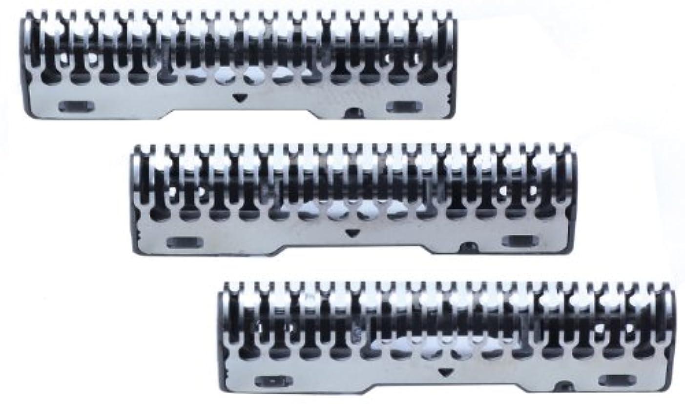 気晴らし土プールIZUMI 往復式シェーバーIZF-800用内刃 SI-800