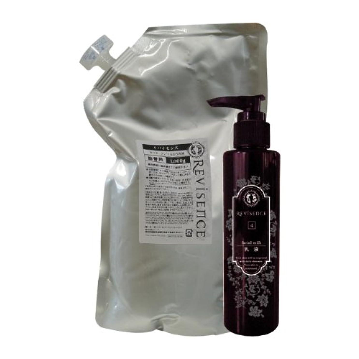 誘発する格納関与するリバイセンス 乳液 詰替え 1000ml