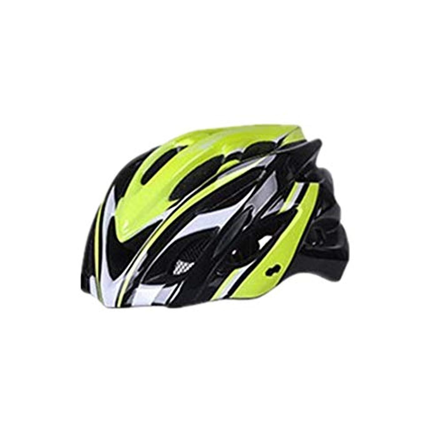 抑制乞食実際にOkiiting スポーツヘルメット自転車ヘルメットシンプルなデザインブロック強力な風衝撃吸収保護安全ヘルメット品質保証 うまく設計された