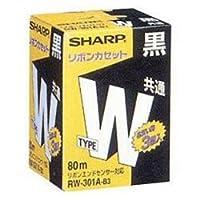 (21個まとめ売り) SHARP ワープロリボン RW301AB3