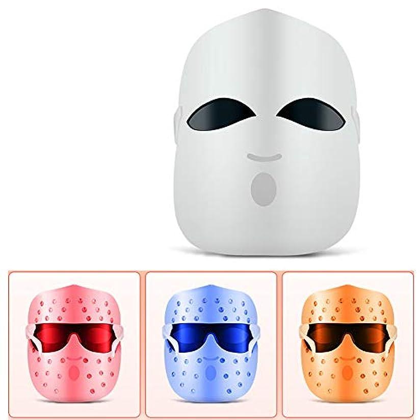 伝統的南すぐにフェイスマスク、にきびの治療のための光療法にきびマスク スポット にきび 肌のシミ