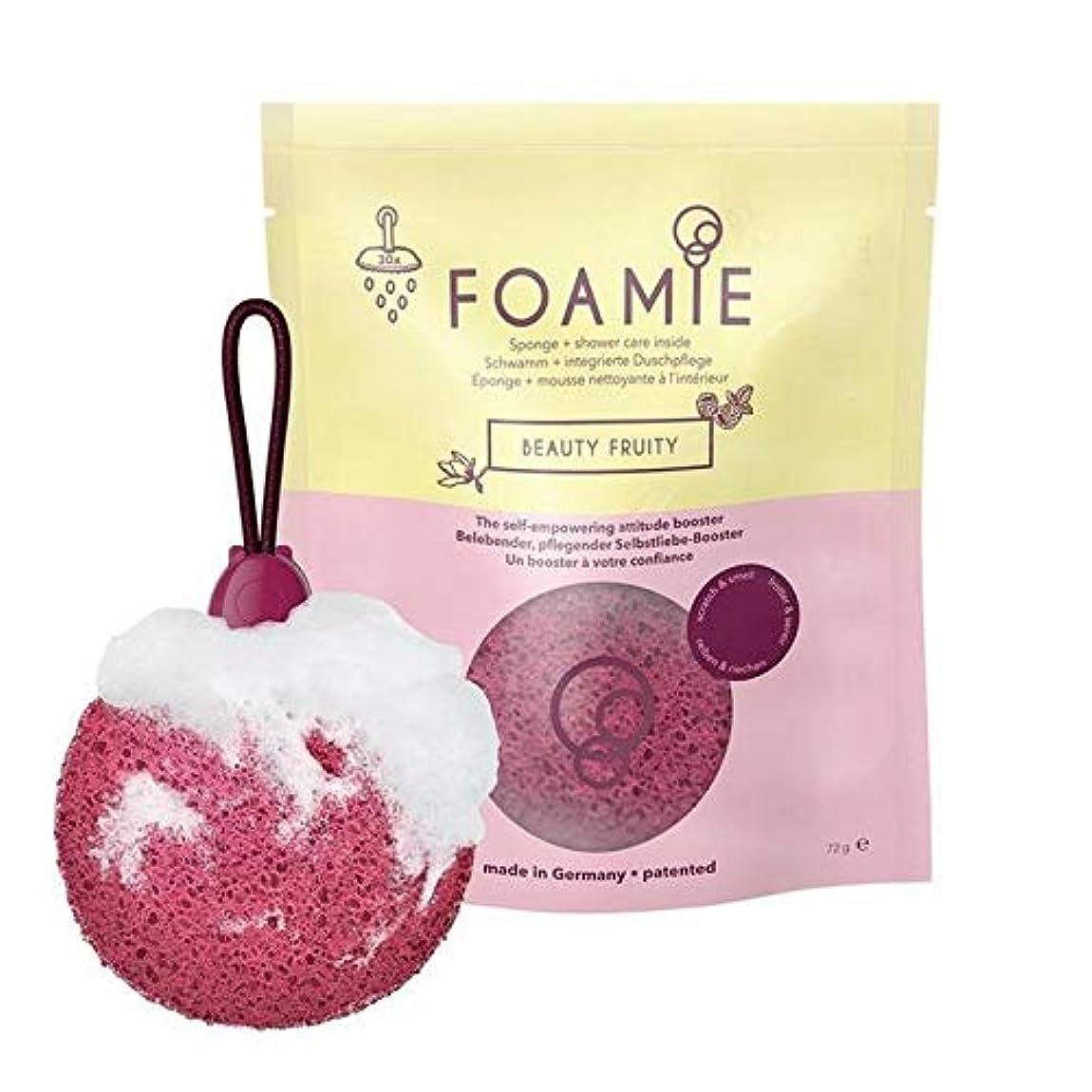 ダブルモネポータブル[Foamie] Foamieスポンジ&ボディウォッシュ、美しさのフルーティー - Foamie Sponge & Body Wash, Beauty Fruity [並行輸入品]