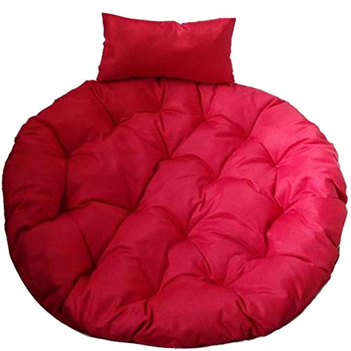 静けさ参加者ダメージ固体掛かる巣の椅子のクッション, 卵は、ハンモッククッションをぶら下げジッパー付きの厚いソファクッションバスケットスイングチェアパッドを定形- 103x103cm