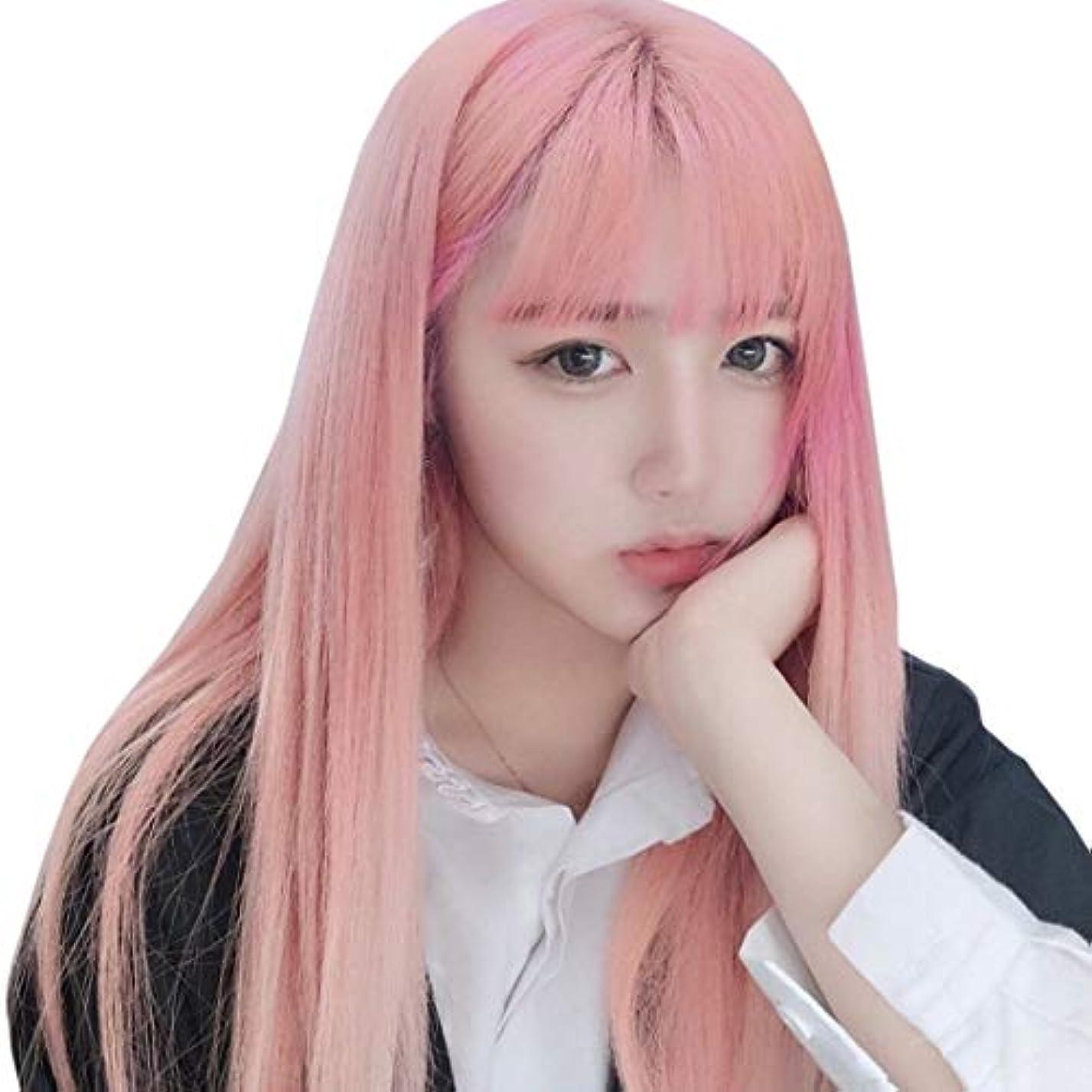 栄光のキャリア子供時代Summerys レディースウィッグファイバーリアルナチュラル女性用ソフト&スムースストレートウィッグ弾性ストラップ快適&調節可能 (Color : Pink)