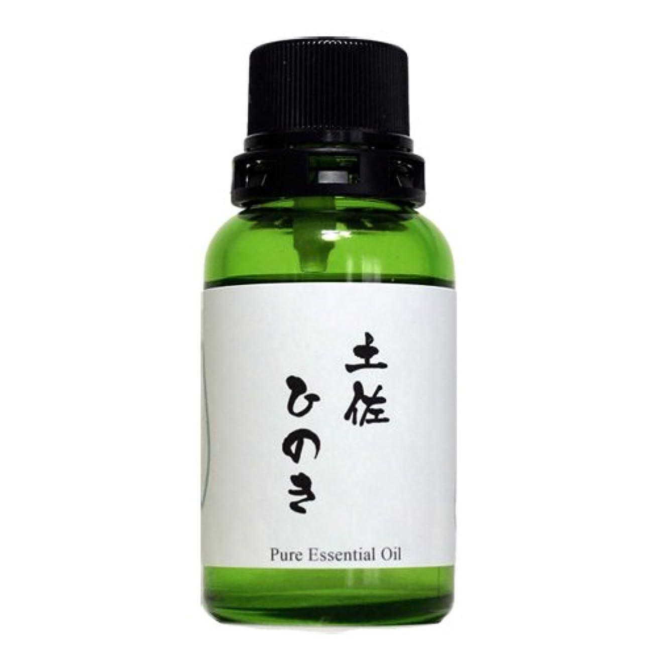 和精油 土佐ひのき(高知県産) エッセンシャルオイル 30ml