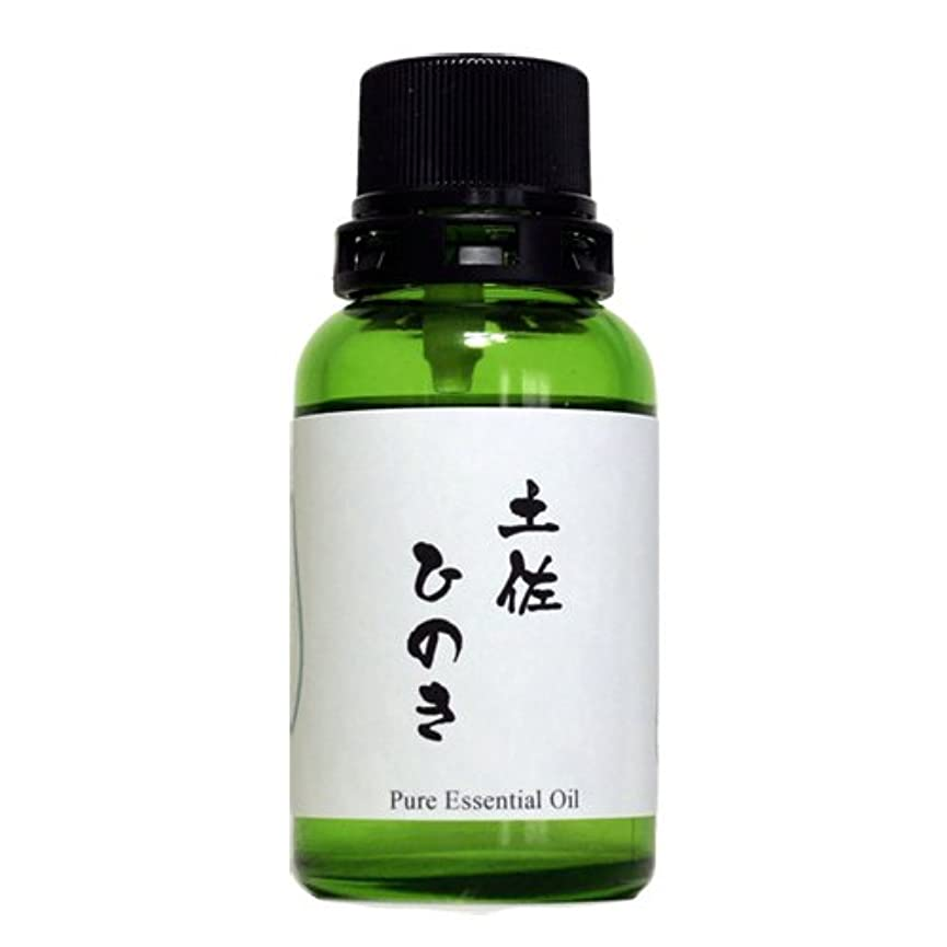 剥離繊毛キャンディー和精油 土佐ひのき(高知県産) エッセンシャルオイル 30ml