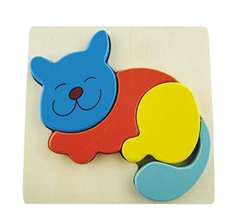 [猫]パズルゲーム子供のための2PCS子供の木製パズル