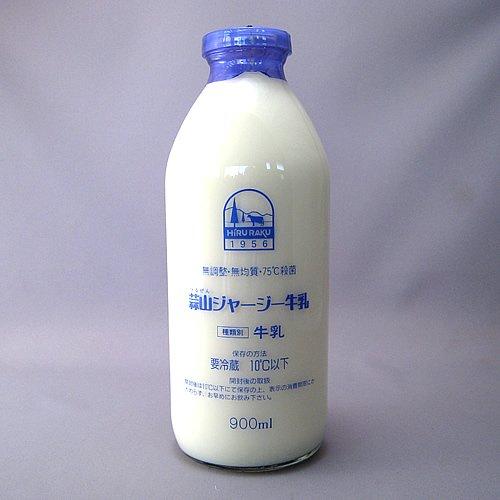 蒜山酪農農業協同組合『蒜山ジャージー牛乳(無調整・無均質)』