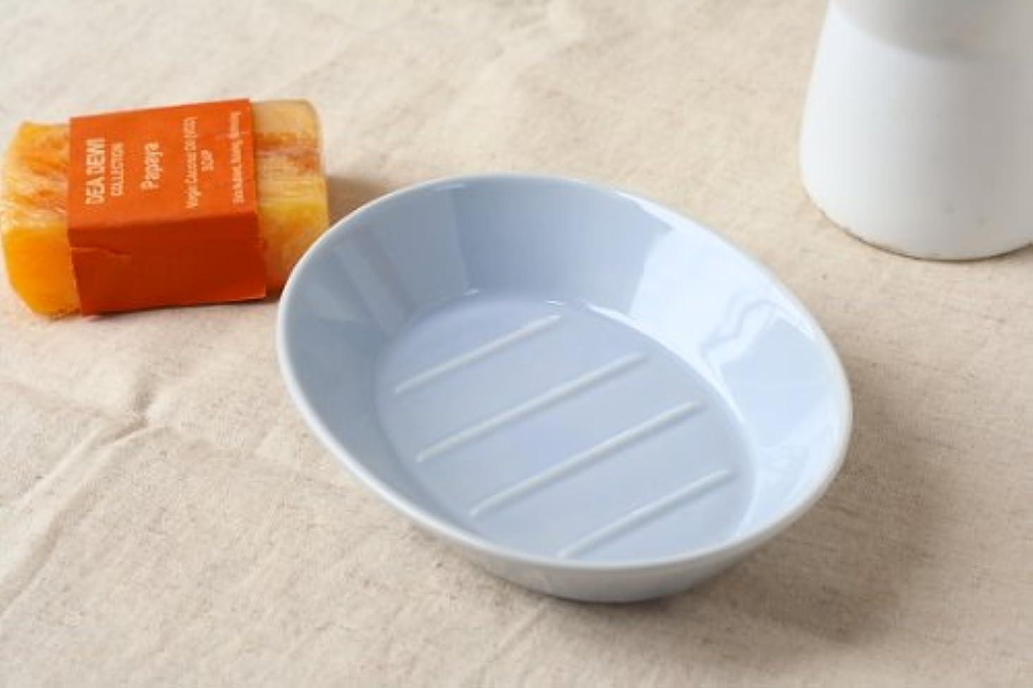 レモン悲しみ尽きる洗面に爽やかカラー?スカイブルーの石鹸置き〔一部アウトレット訳あり〕