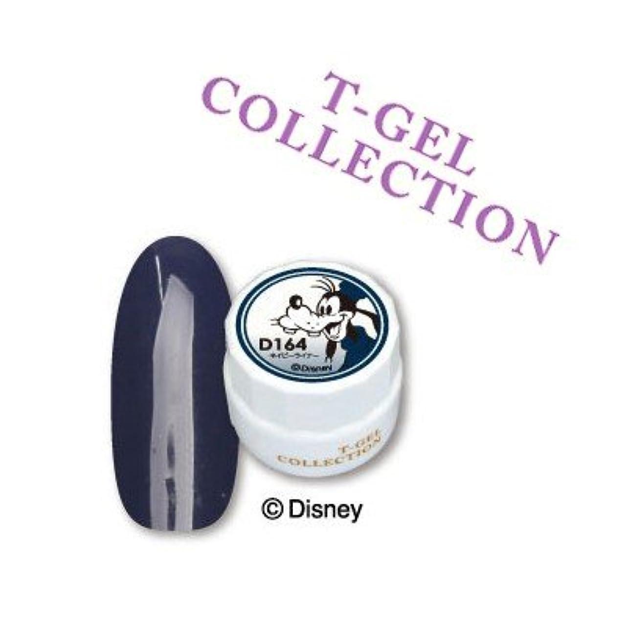 T-GEL COLLECTION カラージェル D164 ネイビーライナー 4ml