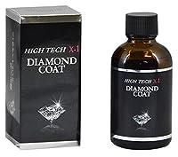 クリスタルプロセス ハイテクX1 ダイヤモンドコート  50ml