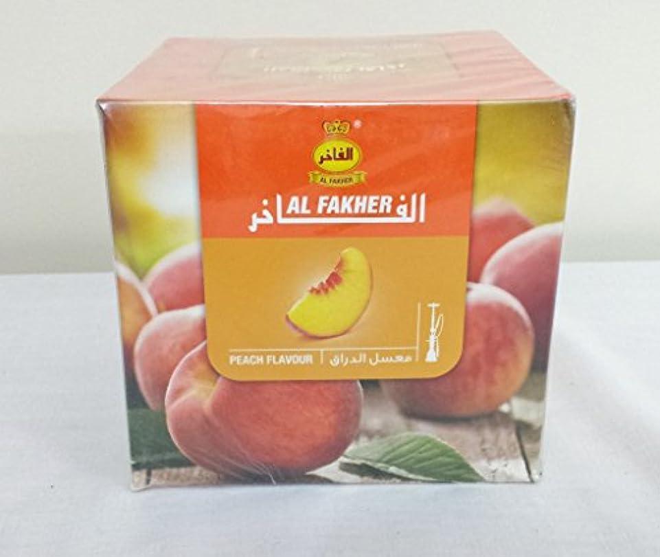 ベックス平和なスポンサー1 kg。Al Fakher Shisha Molasses – NonタバコPeach Flavour Hookah水パイプ