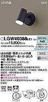パナソニック(Panasonic) 壁直付型 LED(昼白色) スポットライト 拡散タイプ 防雨型 パネル付型 LGW40388LE1