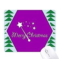 クリスマスマジック オフィスグリーン松のゴムマウスパッド