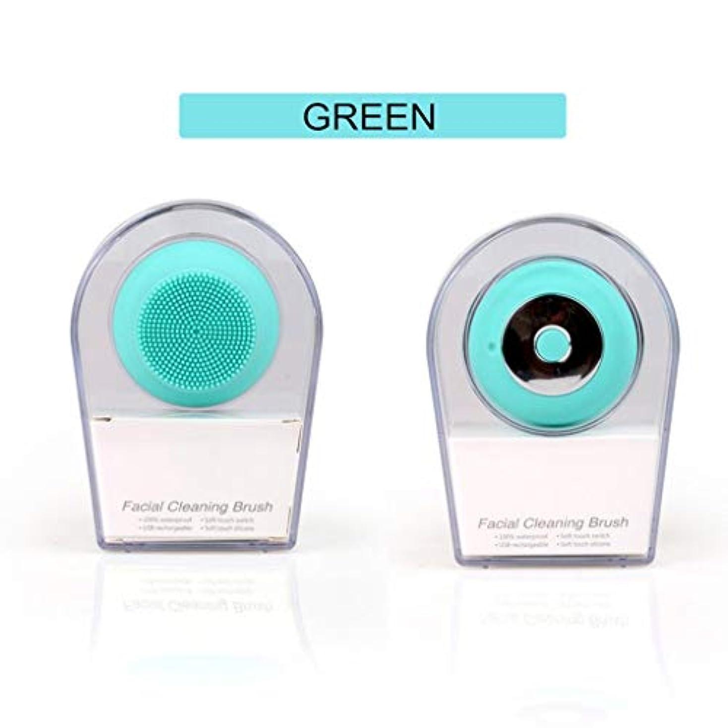 疑いピストルエンジンソニックフェイシャルクレンジングブラシ、電動ビューティーマッサージブラシフェイシャルクレンジングポータブルバイブレーションマッサージ機器ディープクレンジング穏やかな角質除去ブラックヘッドの除去 (Color : Green)