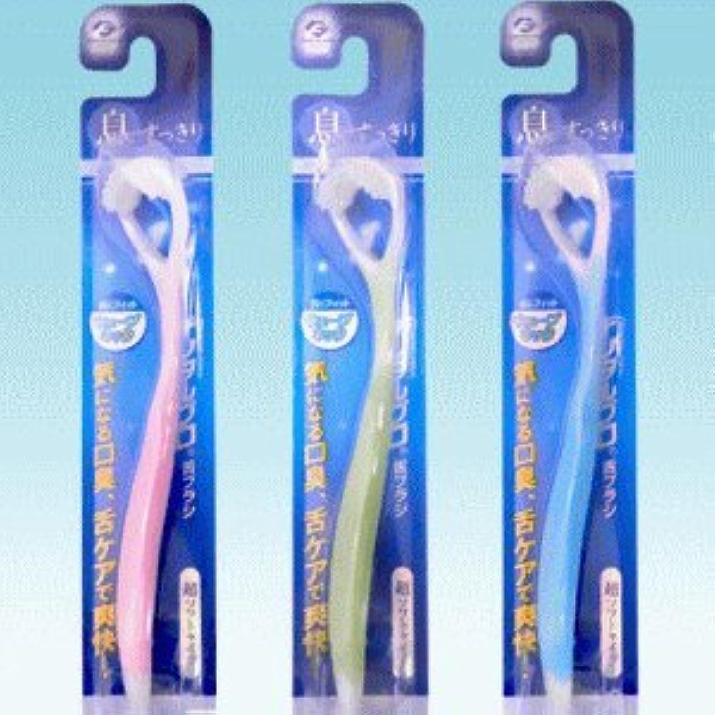 基本的なスナックペフデンタルプロ 舌ブラシ 3本セット ( ピンク ブルー イエロー 各1本ずつ)