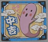 妖怪ウォッチパン おみくじシール 中吉 ボー坊