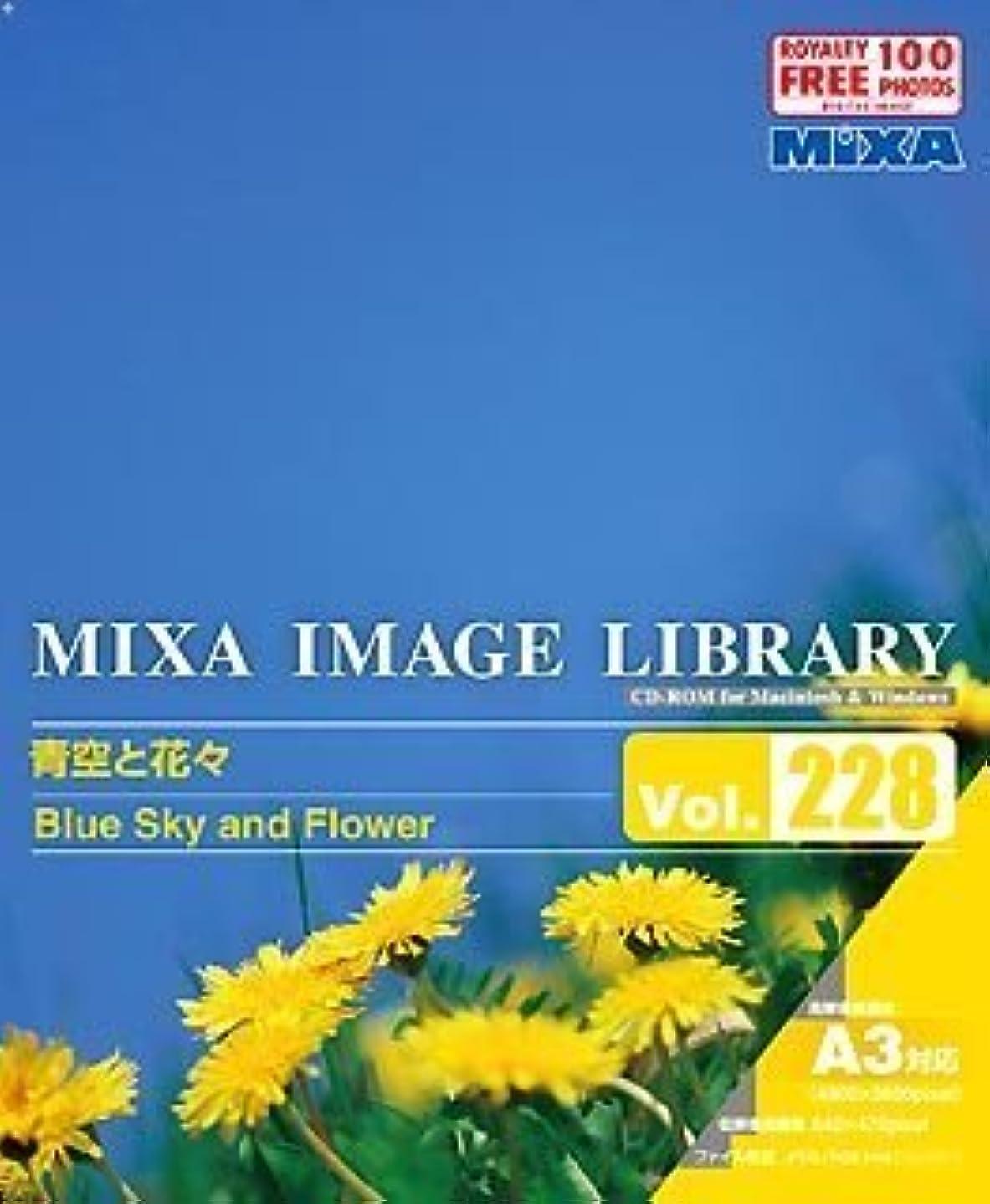出身地整理するピンMIXA Image Library Vol.228 青空と花々