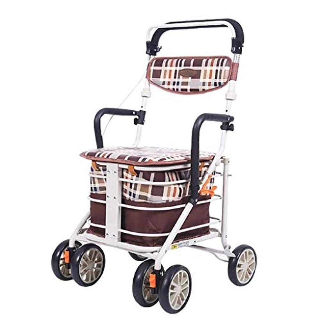 同封する女性隣人ハンドブレーキ高齢者歩行者が付いている軽量のアルミ合金の座席を折る多機能歩行者のトロリーショッピングカート