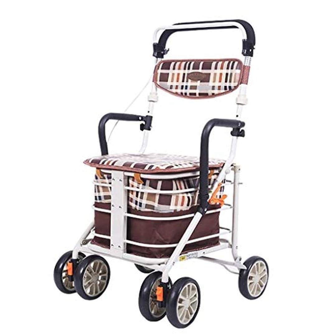 トライアスロンカスタムコンテストハンドブレーキ高齢者歩行者が付いている軽量のアルミ合金の座席を折る多機能歩行者のトロリーショッピングカート