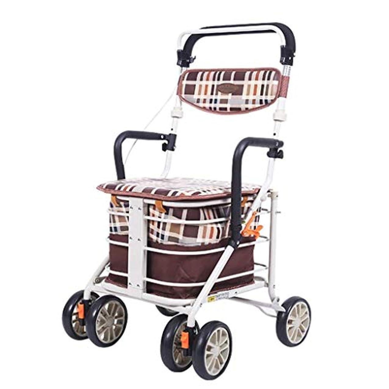 毛皮リーフレット耐久ハンドブレーキ高齢者歩行者が付いている軽量のアルミ合金の座席を折る多機能歩行者のトロリーショッピングカート