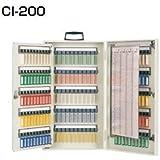 杉田エース ACE (161-021) エースキーボックス CI-200
