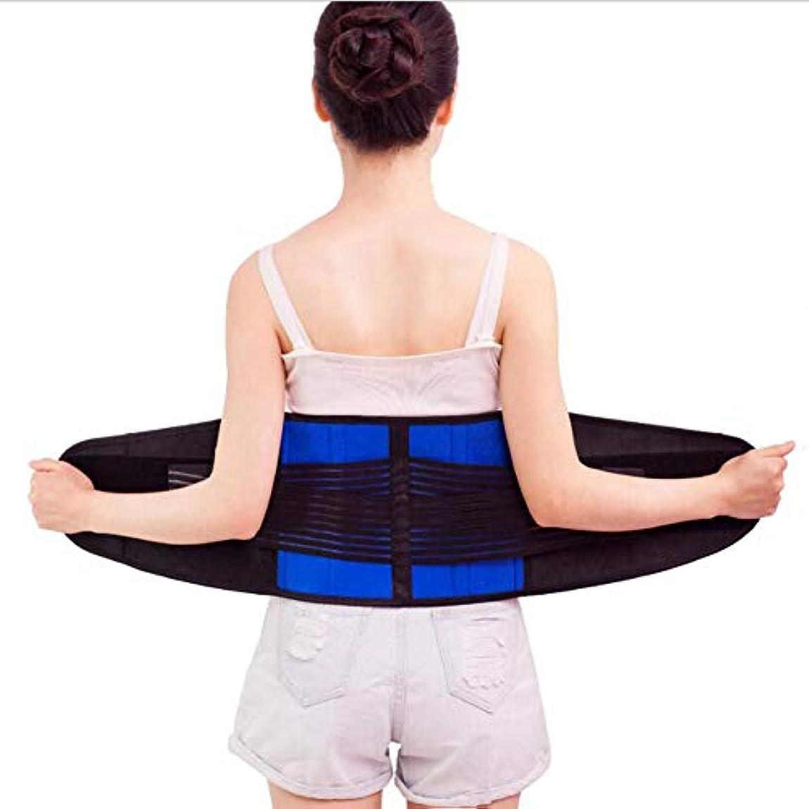 プレミアム調節可能なウエストバックサポートベルトランバーサポートローバックブレースベルト通気性メッシュパネル痛み緩和腰椎プロテクター用ジム,XXXL