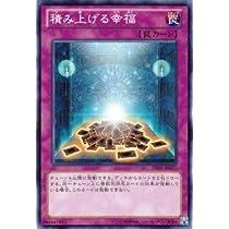 【 遊戯王 】 [ 積み上げる幸福 ]《 デュエリストエディション 1 》 ノーマル de01-jp072 シングル カード