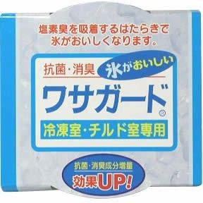遠藤商事 『抗菌消臭剤 ワサガードF 冷凍室用』