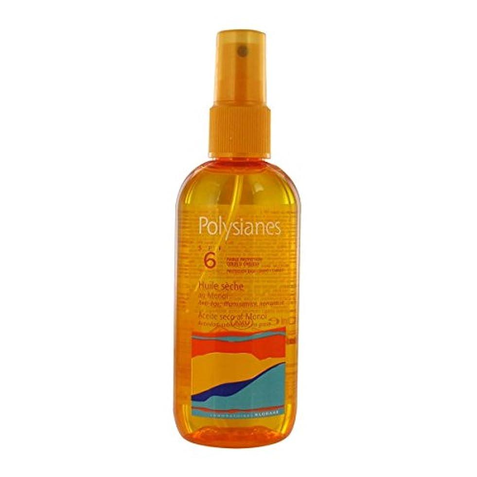 ゆりはがき強いますPolysianes Dry Oil With Mono Spf 6 150ml [並行輸入品]