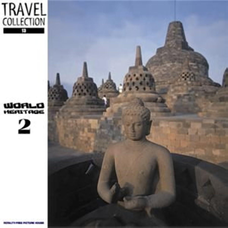 サービス進化するスポット写真素材 Travel Collection Vol.013 世界遺産2
