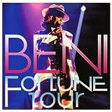"CONCERT TOUR""Fortune""(DVD付)"